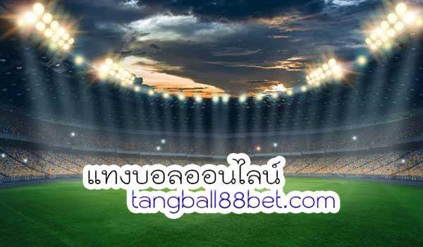 tangball88bet