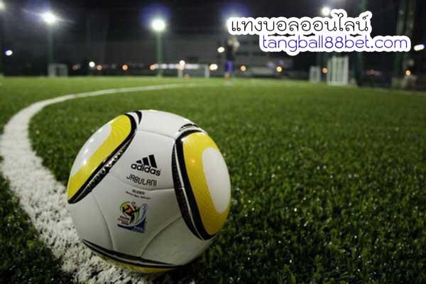 พนันออนไลน์-UFABET-แทงบอลออนไลน์-24-ชม